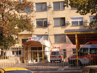 Yambol's Hospital - The Accident and Emergency Centre