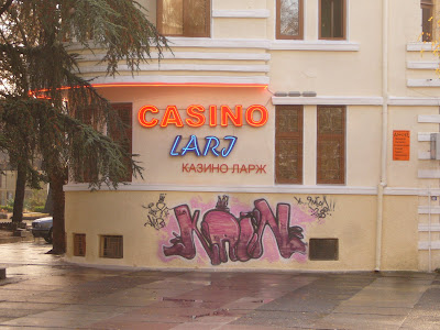 Another Day, Another Casino In Yambol