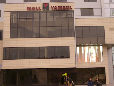 Yambol Mall - A New Shopping Complex Now Open