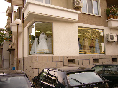 One Of Yambol's Wedding Shops