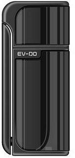 USB Modem ZTE AC5710