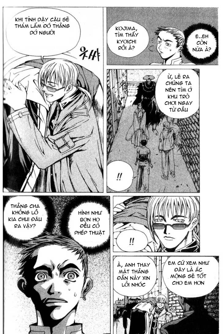 Island 22 trang 6