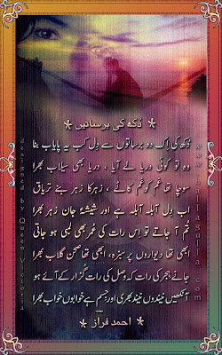 Naat Shareef - Download Naat Urdu Panjabi English Arabic Sindhi Pashto Naats Pakistani Naats