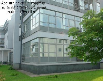 Снять место под офис Островной проезд доступно аренда офиса недвижимость нежилая недвижимости