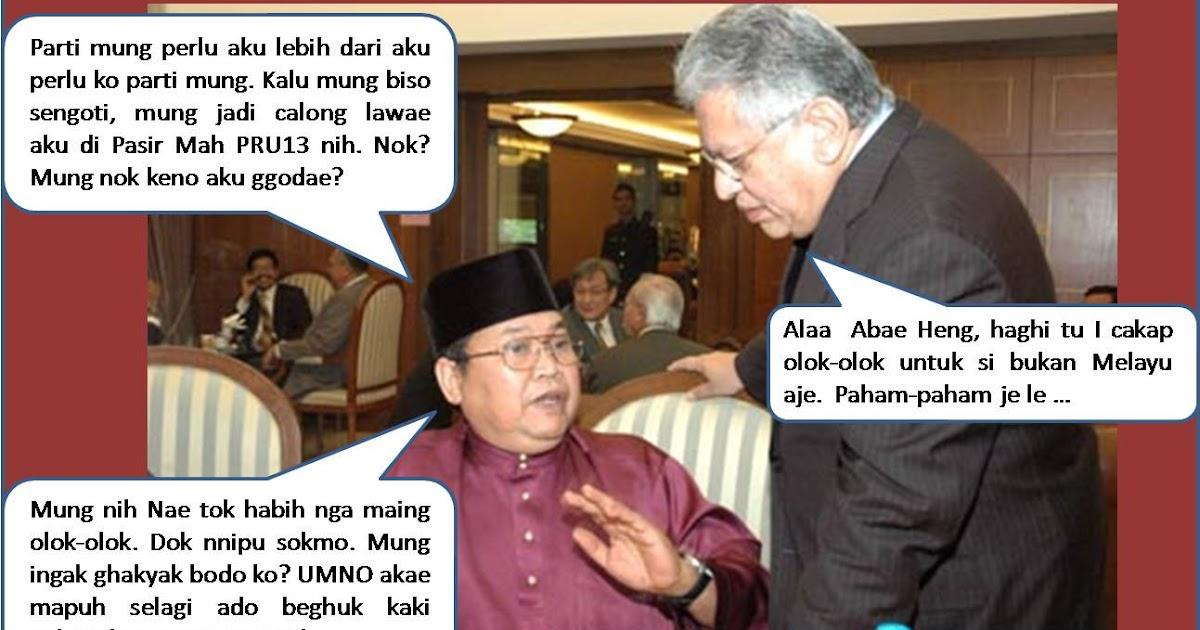 Demi Negara Perkasaphobia And Umno