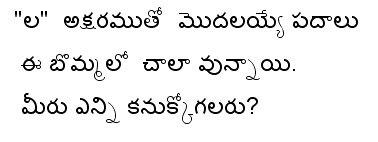 SILC Telugu Class: Class 4 (10/03/2009)