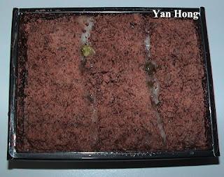 南韩豆粉麻糍