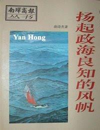 MCA Book