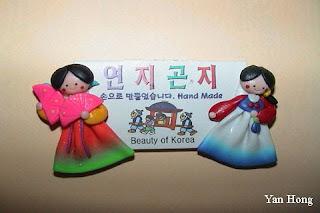 南韩手工艺品