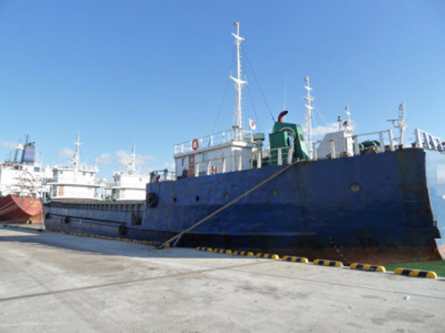 buy-sell-old-vessels-iron-scrap: SALE YOUR OFFER CARGO VESSEL