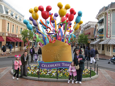 Disneyland - head of Main Street