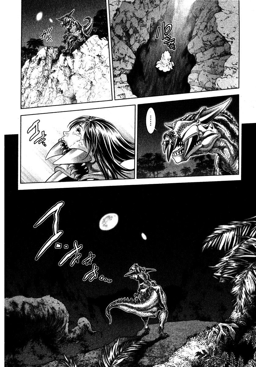 Lives 6 trang 5