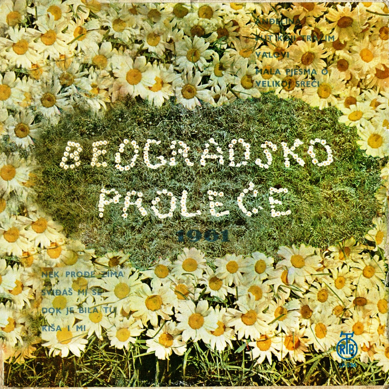 Beogradsko+prolece+1961+prednja.jpg