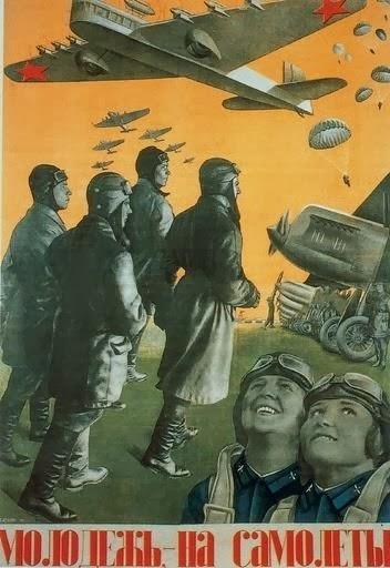Weimar Fear Of Flying
