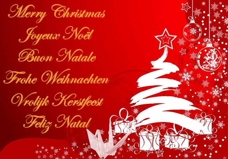 Весела Коледа * Buon Natale * Merry Christmas