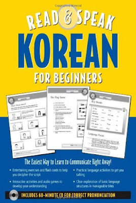 Learn hangul with me     : Read & Speak Korean for Beginners