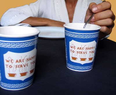 Birthday Gift Idea New York City Coffee Cup We Are Happy To Serve You World Famous NYC Greek Style