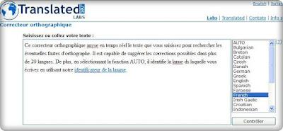 Correcteur orthographique  مصحح أخطاء الكتابة