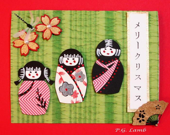 Christmas Card Japanese