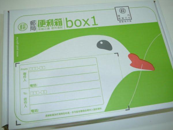 【郵局·便利】郵局便利袋查詢 – TouPeenSeen部落格