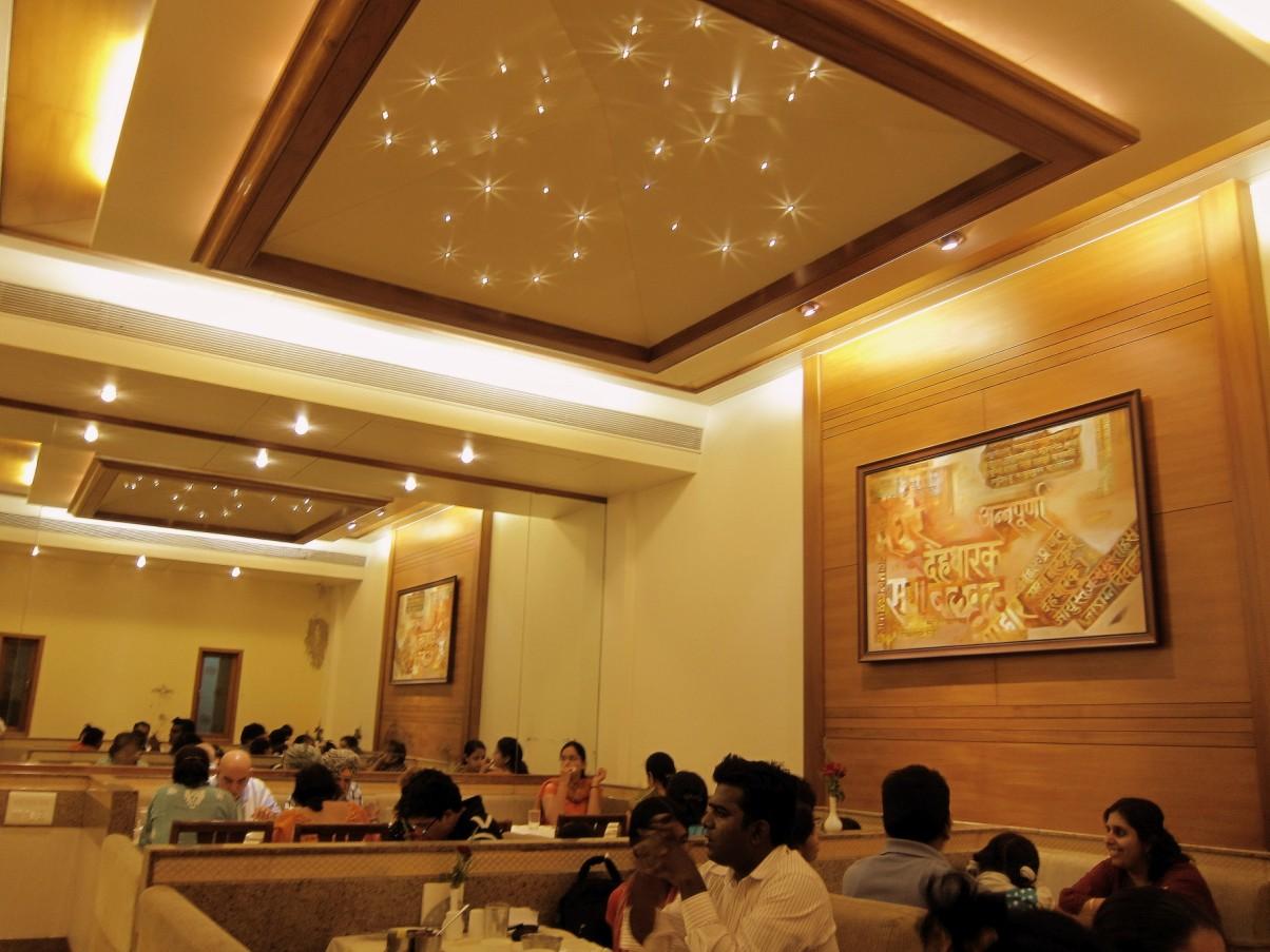 Indian Aroma Restaurant Pune