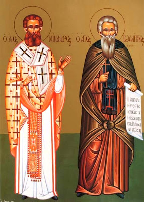 St Nicandrus and St Joannicius
