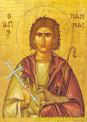 ST MAMAS the Martyr