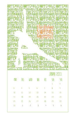 all kin'ah ting bikram yoga 30 day challenge calendar