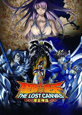 Saint Seiya The Lost Canvas Anime Comarex