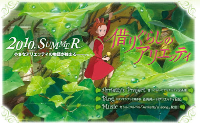 Karigurashi no Arrietty The Borrower Arriety Ghibli