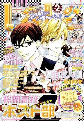 Ouran Koukou Host Club Bisco Hatori