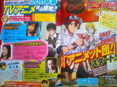 Sket Dance anime