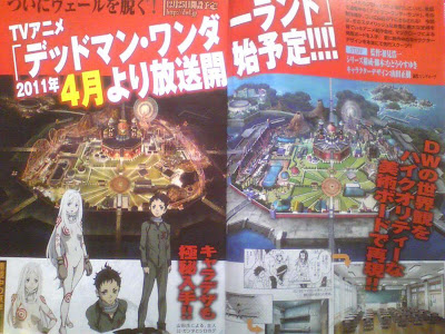Deadman Wonderland anime abril 2011
