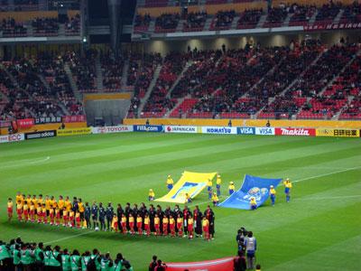 Urawa Reds v Sepahan
