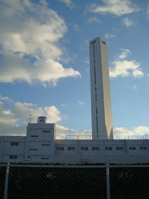 Inazawa Mitsubishi Tower