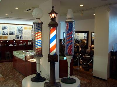 Feather Museum Seki