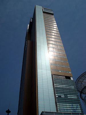 Takamatsu Symbol Tower, Takamatsu, Shikoku