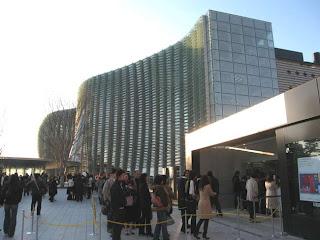 National Art Center, Tokyo.