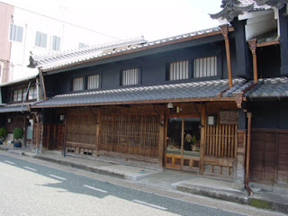 Merchant house with udatsu roof, Mino, Gifu Prefecture