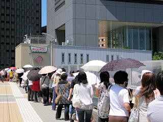 Krispy Kreme, Shinjuku, Tokyo, Japan.
