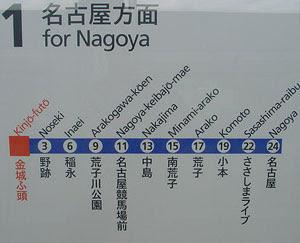 Aonami Line Map