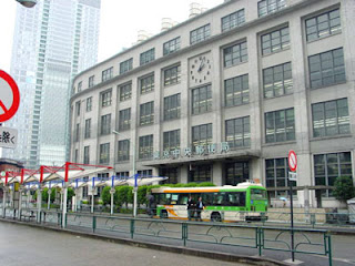 Tokyo Central Post Office, Tokyo.