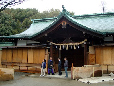 Konomiya Shrine