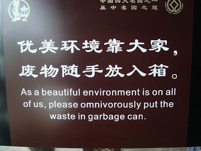 Shanghai Chinglish