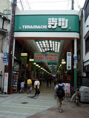 Teramachi Arcade, Kyoto