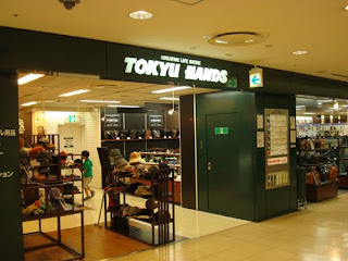 Tokyu Hands - Japan All Over