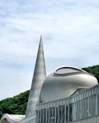Meteor Plaza Shichirui, Shimane