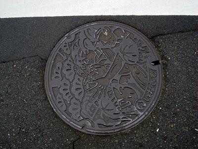 Inagawa Manhole