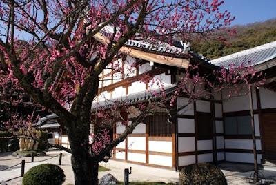 Zuiryoji Temple, Gifu