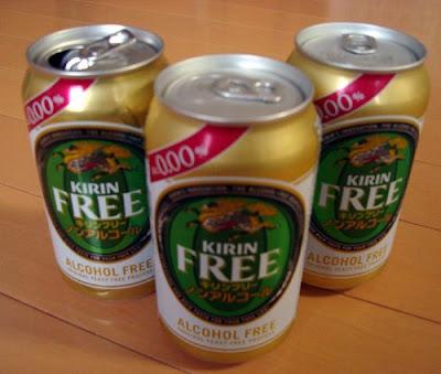 Kirin Free Zero Alcohol Beer